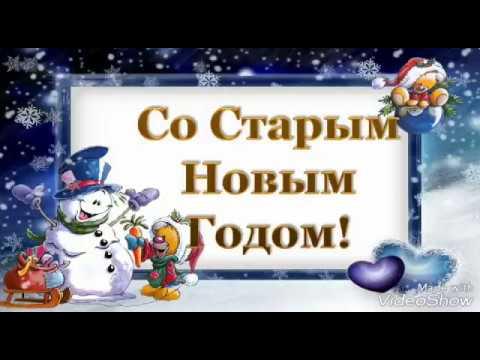 Старый Новый год/Вареники с сюрпризами/Святки/Праздничный стол/Гадания/Огород на подоконнике/