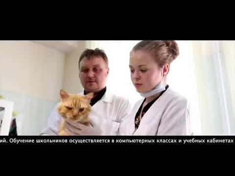 Сергиево-Посадский аграрный колледж видео 1