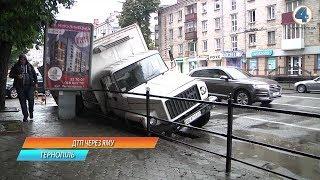 У центрі Тернополя провалилася вантажівка