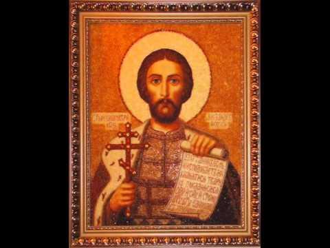 Тропарь Святому Александру Невскому