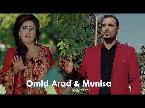 Omid Arad & Munisa - Dukhtari gulfurush (Клипхои Афгони 2017)