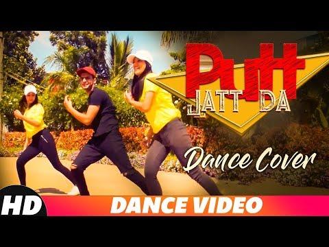 Putt Jatt Da (Dance Video) | Diljit Dosanjh | Ikka I Vekhii Jaa | Latest Songs 2018 | Bhangra Songs