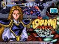 1993  Shadow Force Blunet Nomiss ALL