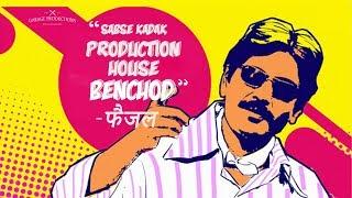 Garage Productions Pvt Ltd - Video - 1
