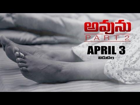 Avunu Telugu Movie Part 2 Release Trailer | Ravi Babu | Harshvardhan | Poorna | Suresh Productions
