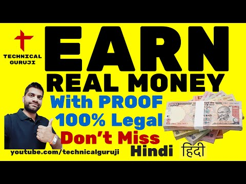 [Hindi/Urdu] How to Earn Online | With Bank Transfer Proof | Real Money