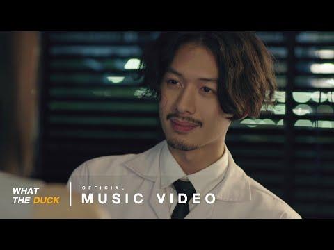 R U OK [MV] - สิงโต นำโชค