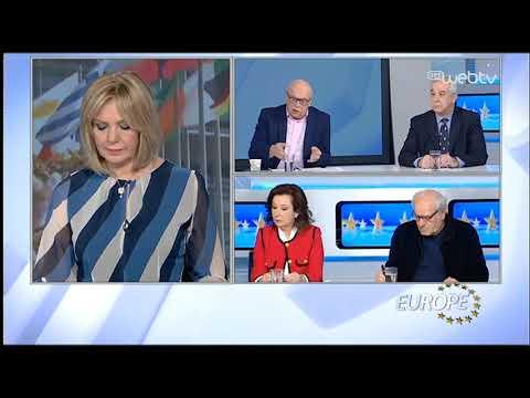 EUROPE | 09/02/19 | ΕΡΤ