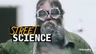 Уличная наука