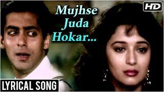Mujhse Juda hokar | Lyrical Song | Hum Aapke Hain Koun