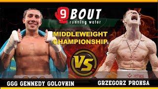 GGG U.S. DEBUT!! Gennady Golovkin TKO Grzegorz Proksa Boxing