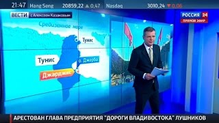 Осторожно, Тунис: кому верят российские туристы