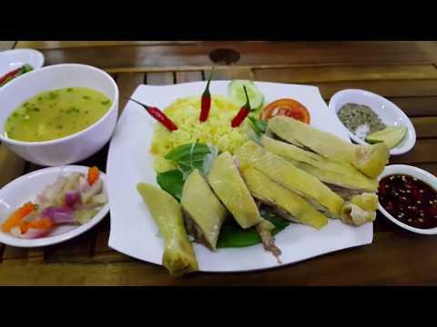 กินข้าวมันไก่สับทั้งกระดูกที่กว่างหงาย เวียดนาม Quảng Ngãi com ga