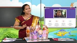 Standard 2 | Malayalam | Class – 08