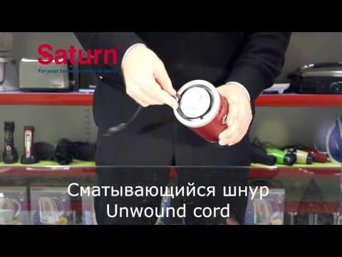 Кофемолка SATURN ST-CM1032 красный