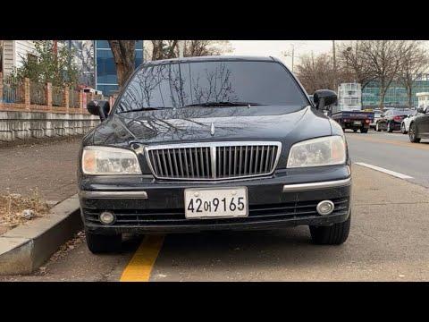 Бизнес седан за 1000$. Hyundai Grandeur XG 2.7 lpg.