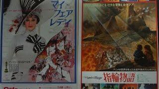 マイ・フェア・レディ1964映画チラシオードリー・ヘプバーン