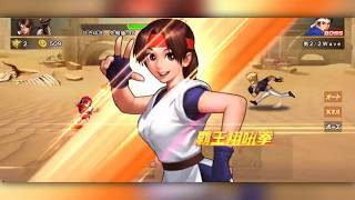 THE KING OF FIGHTERS '98UM OLのプレイ動画