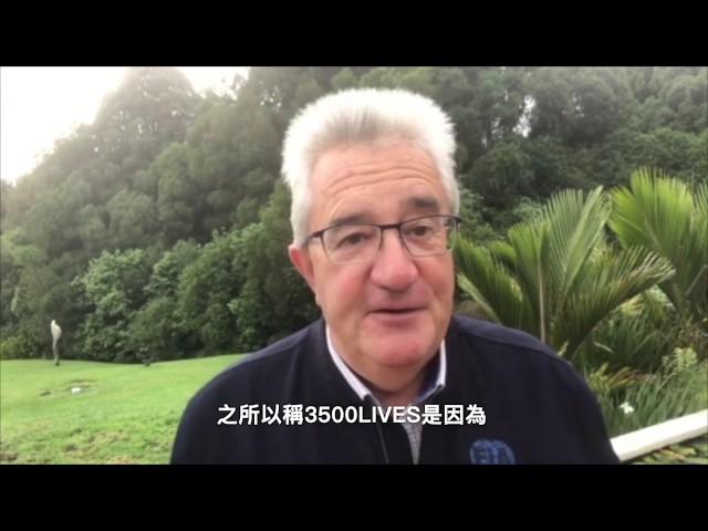<html> <body> FIA MOBILITY亞太區主席 MIKE NOON 分享道路交通安全計畫 </body> </html>
