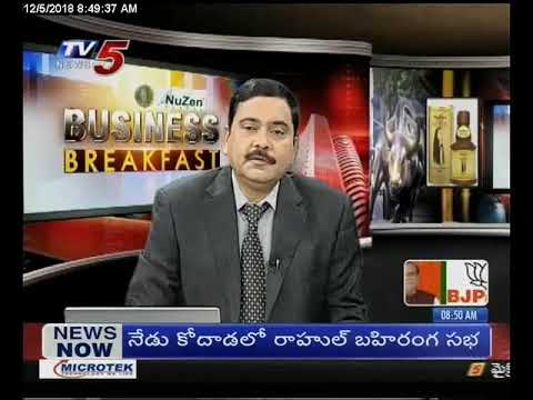 5th Dec 2018 TV5 News Business Breakfast