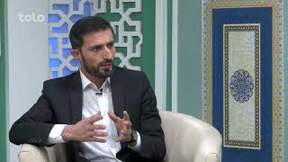 Farhang wa Tamadon Islam - Episode 90