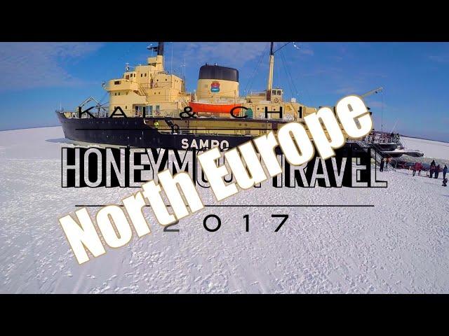 2017 KAI & CHING 北歐蜜月旅行