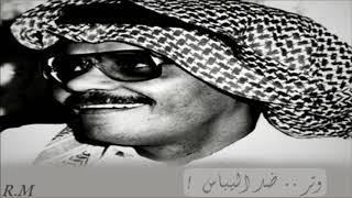 تحميل اغاني طلال مداح - أربع ليال   توزيع موسيقي MP3