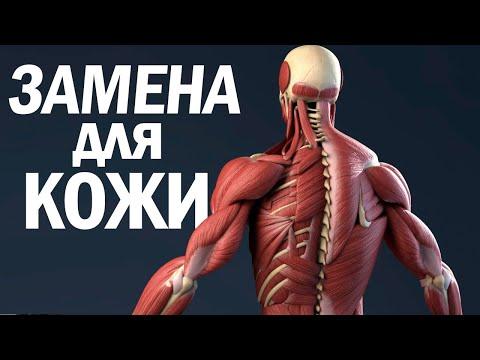 Хи-Теч в медицине. Российский эксперимент