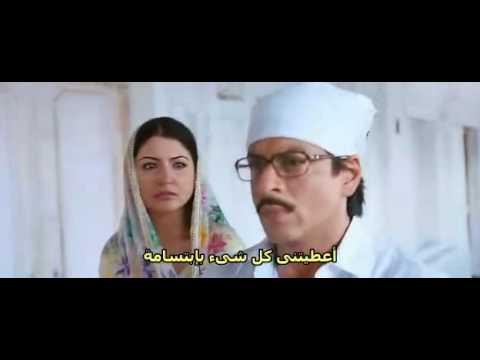 Download Rab.Ne.Bana.Di.Jodi.dvd4arab -Arab Sub Tuhj Main Rab Dektaho  Slow.avi HD Mp4 3GP Video and MP3