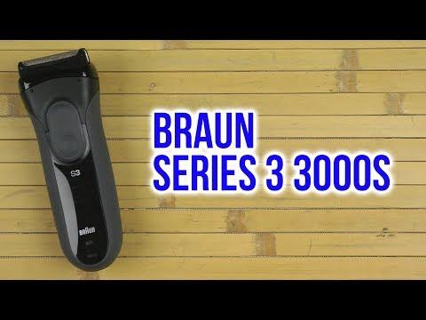 Распаковка BRAUN Series 3 3000s