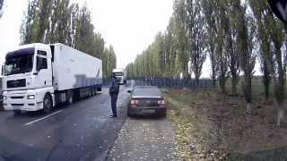 Обгон линия 1.1 трасса на Могилев-Подольский