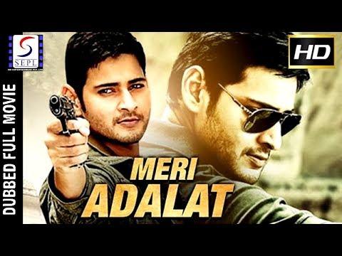 Meri Adalat - South Indian Super Dubbed Action Film - Latest HD Movie 2019