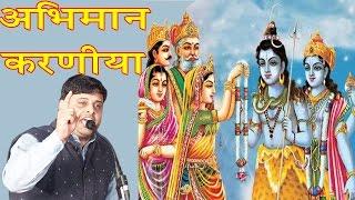 रागनी मे पूरा शिव विवाह बताया दादा लख्मीचंद ने सुनिये शिव गौरा विवाह की अनोखी कहानी   Vikas Pasoriya