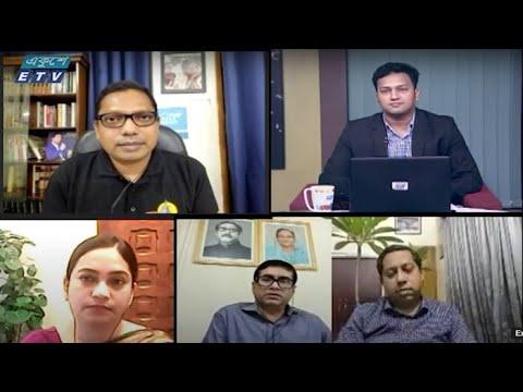 Ekusher Raat || বিষয়: নতুন যুগের অভিযাত্রী || 26 July 2020 || ETV Talk Show