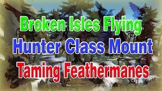 Broken Isles Flying! Hunter Class Mount! Taming Feathermanes! (HUNTER SLOWFALL?!?)│Patch 7.2