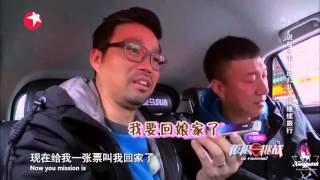 [兴吧_Xingpark][EngSub] 160501 张艺兴 Lay - 极限挑战 GO FIGHTING Season 2 Ep 03 ZHANG YIXING CUT