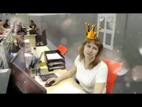 к юбилею организации клип ролик видео поздравление