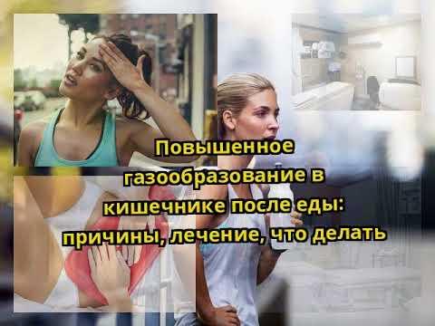 Убрать живот у мужчин упражнения и диета