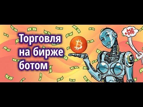 Как заработать в интернете в украине