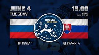 Россия 1 - Словакия. Следж-хоккей.