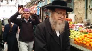 Shabbat Shalom from the Shuk..