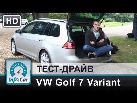 Volkswagen  Golf 5 Doors Хетчбек класса C - тест-драйв 4