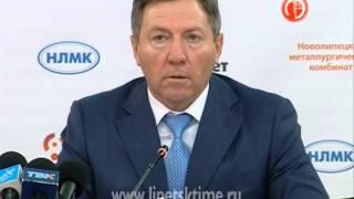 Олег Королёв и Владимир Лисин провели совмест...