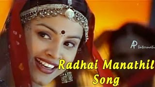 Snegithiye Tamil Movie Songs | Radhai Manathil Video Song | Jyothika | Tabu | Vidyasagar