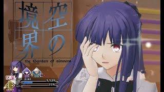 浅上藤乃  - (FGO) - 【Fate/Grand Order Arcade】歪曲の魔眼の真価‼迸る赤緑の螺旋【Asagami Fujino】【浅上藤乃】【FGOAC】【fgoアーケード】
