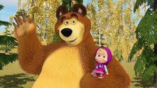 Маша и Медведь - Все серии подряд! 🎬