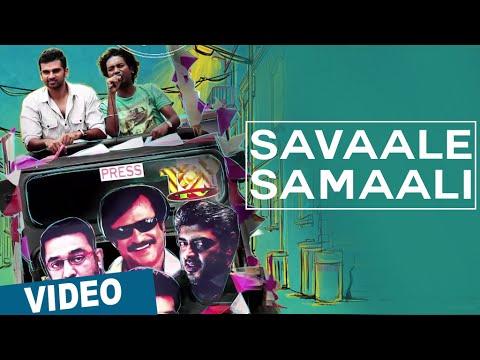 Savaale Samaali