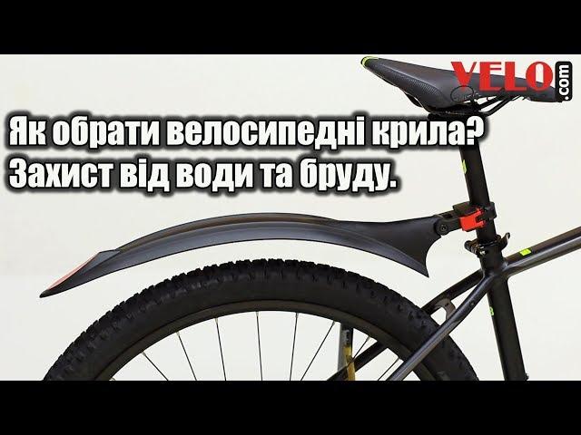 Видео Велосипедные крылья Polisport CITY BIKE GEORGIA 28 46 silver