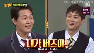 Knowing Brother 72 eng sub