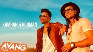 Kamran & Hooman - Mikhamet (Клипхои Эрони 2018)